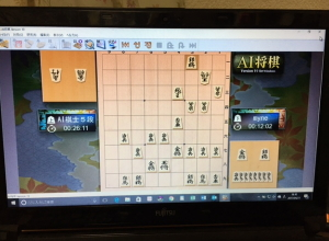 Blog_japanese_chess_20